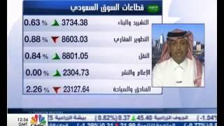 ارتفاع طفيف لمؤشر السوق السعودي بدعم من اسهم قطاع الزراعة