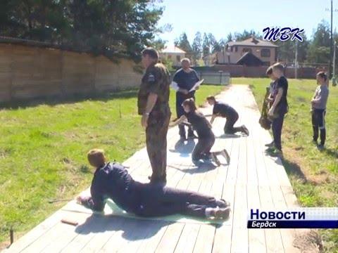 В Бердске прошла военно-спортивная игра «Зарница-2016»