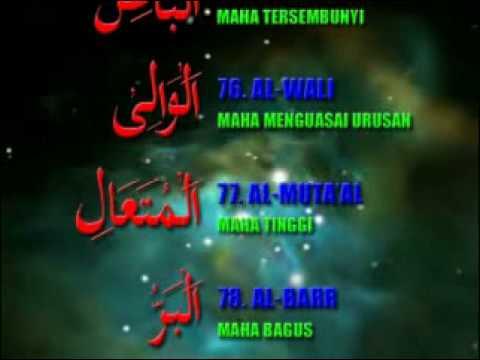 ESQ 165 Asma Ul Husna 99 Names of Allah - YouTube