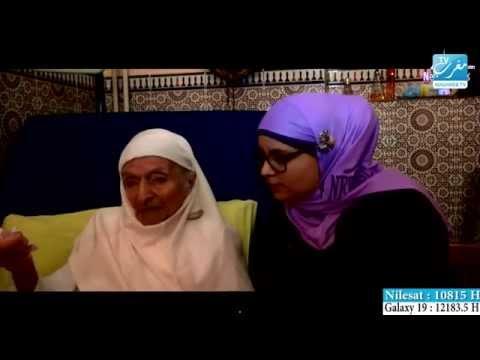 فرنسية تعتنق الإسلام بعد معاشرة أسرة مغربية رائعة