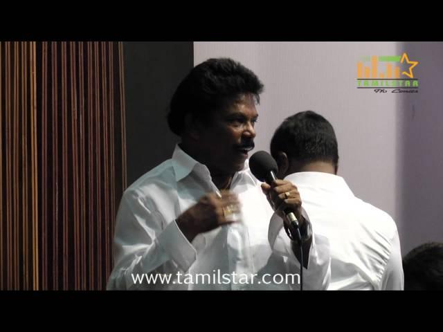 Idhu Enna Maatram Audio Launch