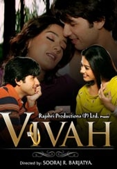 watch vivah full hindi movie online