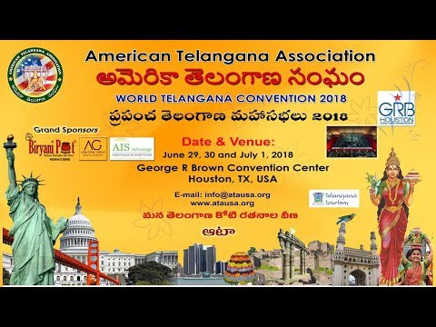 American Telangana Association (ATA) - World Convention 2018 - Houston