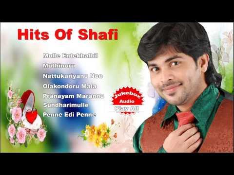 Hits Of Shafi Vol-2 | Mappila Album | Malayalam