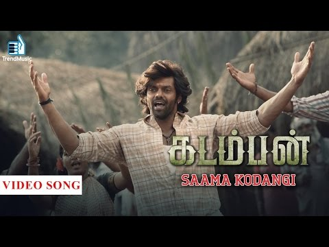 Kadamban - Saama Kodangi Official Video Song