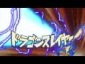 Super Onze Matador De Dragão Excalibur Mão Dimensonal