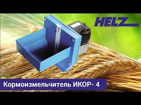 Кормоизмельчитель ИКОР-4 Харьковского электротехнического завода