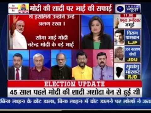 Brother Somabhai issues clarification on Narendra Modi's marriage
