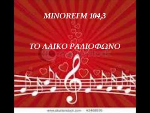 THODORIS VERLIS -- TAXIDEPSE ME-- MINOREFM NEW 2012 (HQ)
