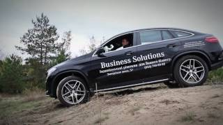 2016 Mercedes-Benz GLE 350D/GLE Coupe: Offroad test / 4Matic Test