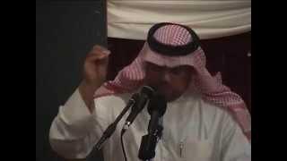 تأبين فقيد الوطن الوزير والأديب والمفكر د. غازي القصيبي