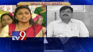 Watch: Roja Vs. AP Police war of words..