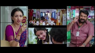 Manamantha Movie Theatrical Trailer