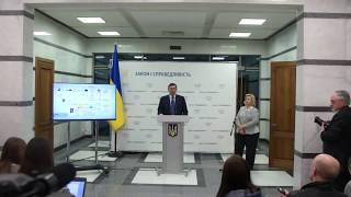 Вышки Януковича