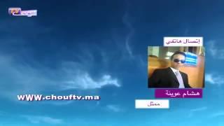"""اعتقال الممثل هشام عوينة و الأخير يوجه رسالة من داخل الأسوار :""""معنديش الفورمة ديال الحبس""""  """