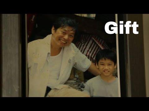 image Gift, l'histoire d'un enfant qui n'est pas fier de son père