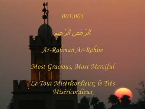 Beautiful Recitation of Surat al Fatiha by Sheikh Mishary Rashid Al Afasy