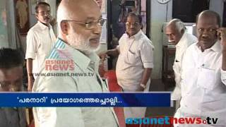 VS Achuthanandan and RSP leader T J Chandrachudan response on Premachandren winning
