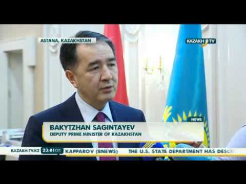 Eurasian Economic Community Council holds meeting