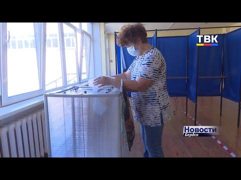 Бердчане имеют возможность в разном формате проголосовать за поправки в Конституцию