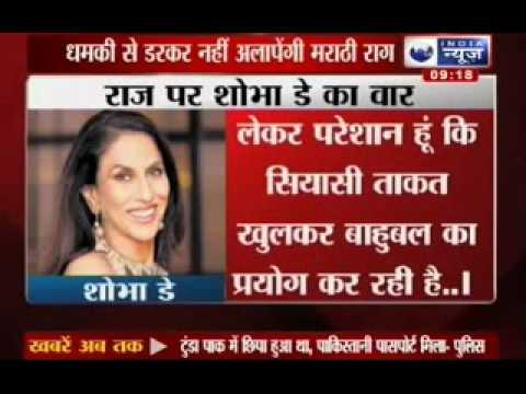 War of words: Shobha De versus Shiv Sena, MNS