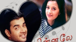 Minnale - Jukebox