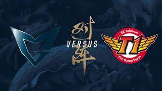 SSG vs. SKT | Finals Game 3 | 2017 World Championship | Samsung Galaxy vs SK telecom T1