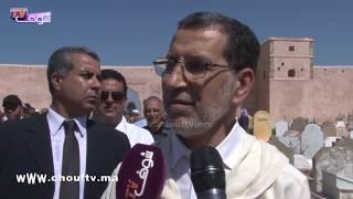 بالفيديو.. العُــثماني يترحم على الوزير نبيل بن عبد الله !! | خارج البلاطو