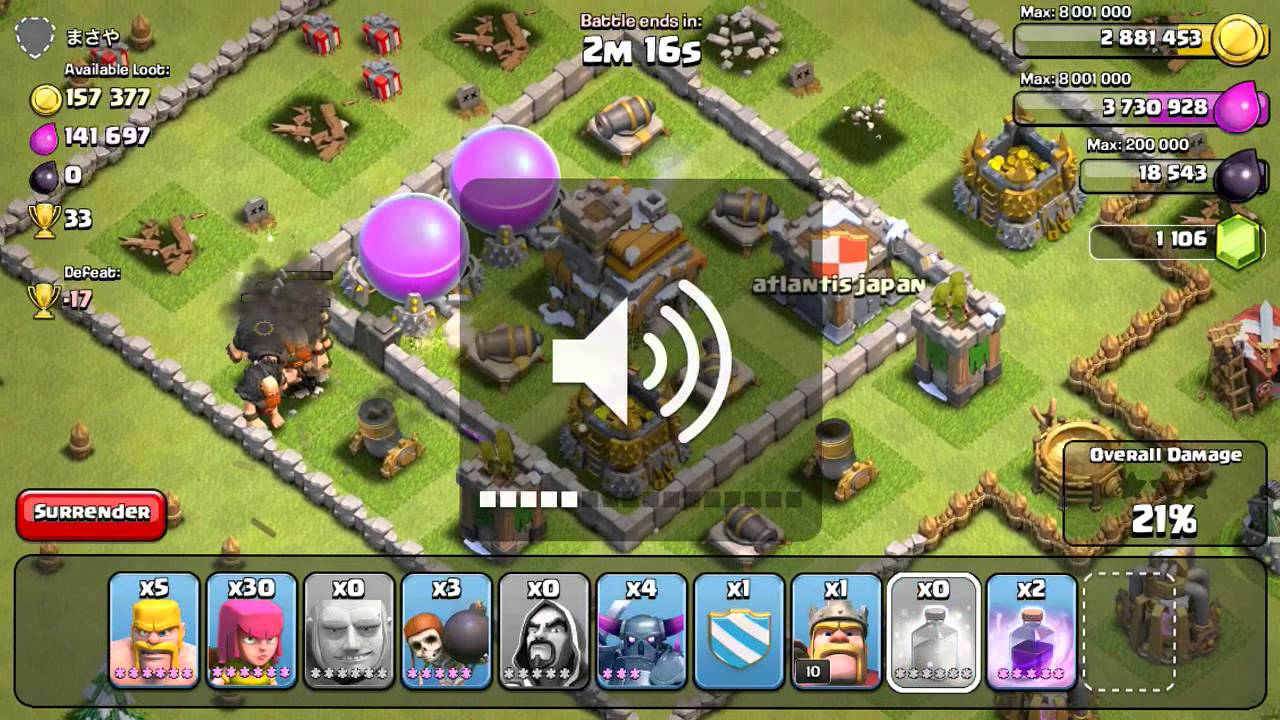 Maxed Out Town Hall 9