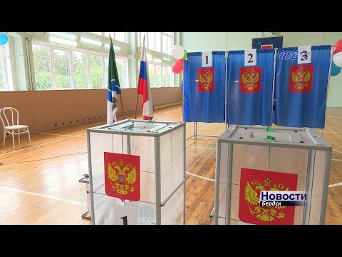 Большинство жителей Бердска проголосовали за Андрея Травникова