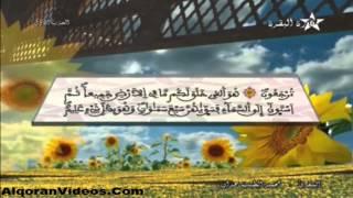 HD المصحف المرتل الحزب 01 للمقرئ محمد الطيب حمدان