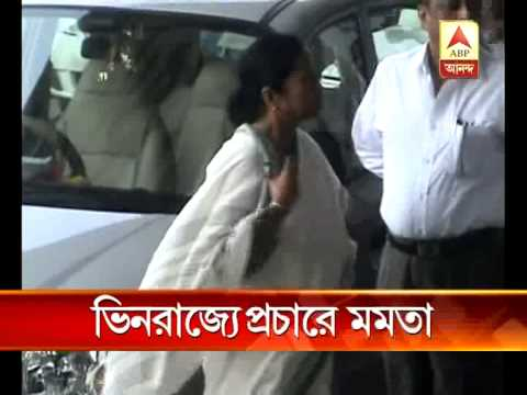 CM Mamata Banerjee will start her LS campaign from Tripura