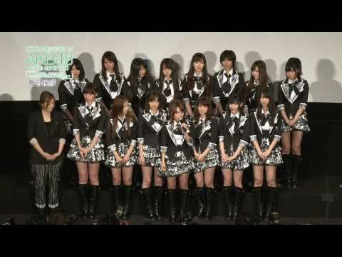 AKB48   / AKB48 []