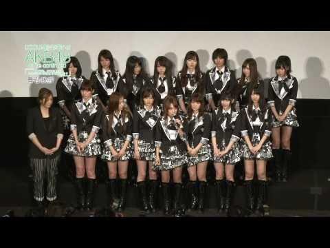 AKB48 ドキュメンタリー映画 舞台挨拶映像 / AKB48 [公式]