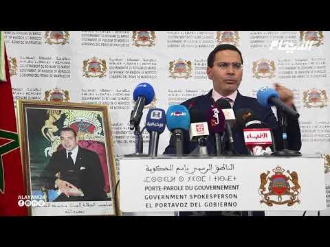 الخلفي يعلق على منح السعودية قرضا للمغرب بقيمة 500 مليون سنتيم لأداء أجور موظفي الدولة