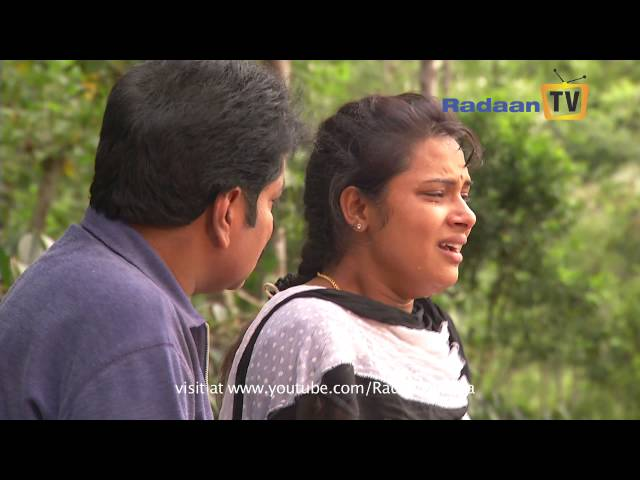 Kannamoochi Episode - 13 17/04/2014