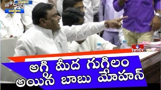 MLA Babu Mohan expresses anger over Excise officials..