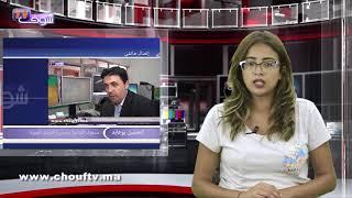 الحصاد اليومي: هذه حقيقة تهديد إعصار إرما المغرب | حصاد اليوم