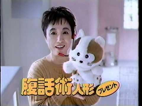吉田日出子の画像 p1_21