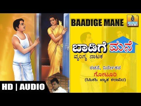 kannada comedy drama scripts download pdf