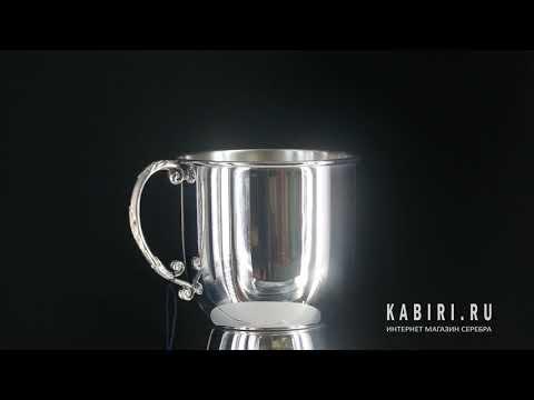 Серебряная кружка детская - Видео 1