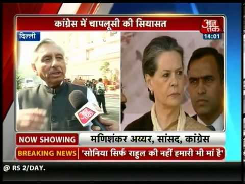 Sonia Gandhi is mother of our nation: Salman Khurshid