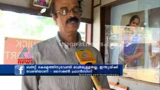 Kochi, Alappuzha People Response On Railway Budget