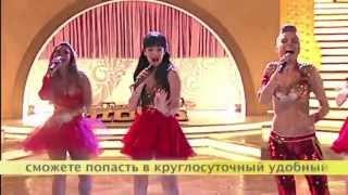 Ассорти - Не говори (live)