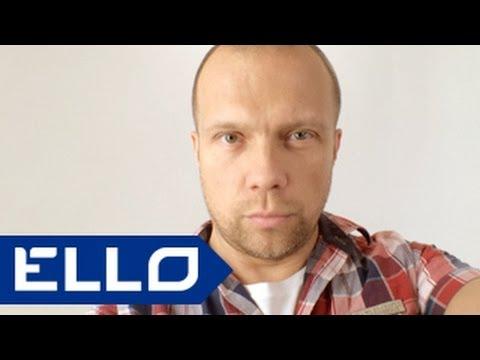 Диджей Грув - Улетай скачать клип смотреть онлайн