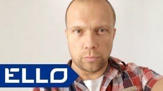 DJ Грув - Улетай