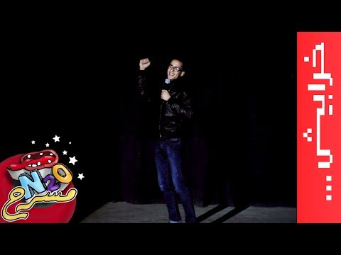 taha dusuqi standup only for review
