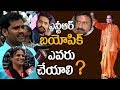 Jr NTR or Balakrishna, Who should act in Sr NTR biopic ? || #NTRBiopic || Indiaglitz