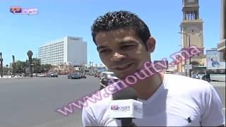 المغاربة وممارسة الجنس عبر الأنترنيت | روبورتاج