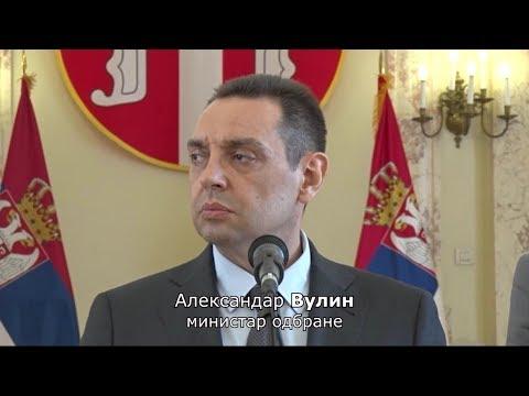 Александар Вулин примио дужност министра одбране